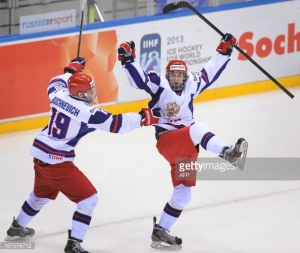 Pavel Buchnevich is one of four remaining prospects from a strong 2013 Rangers Draft. Getty Images